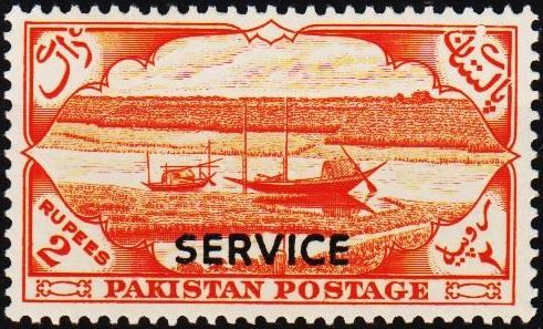 Pakistan. 1954 2r S.G.O51 Mounted Mint