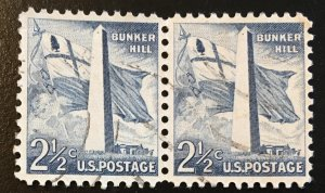 1034 Bunker Hill, Circulated Pair, Vic's Stamp Stash