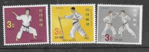 Ryukyu Islands # 125-27  Karate - Self-Defense   (3)  Mint NH