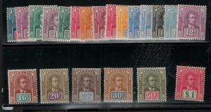 Sarawak 1947-1951 SC 62-75 MNH SCV $182.00