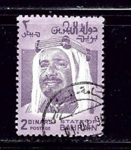Bahrain 239 Used 1980 issue