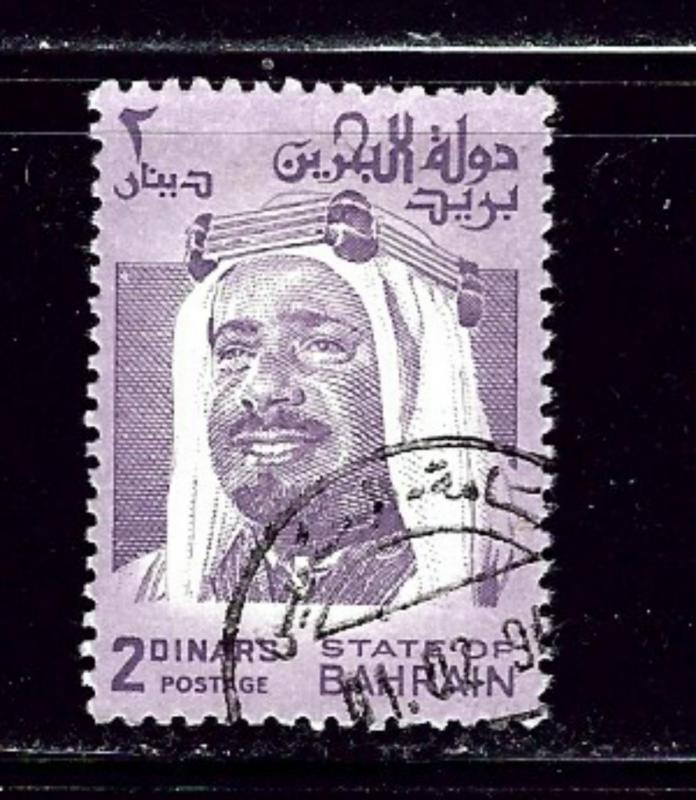 Bahrain 239 Used 1980 issue