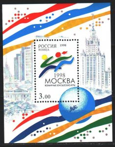 Russia. 1998. bl 22. Youth sports games in Moscow. MNH.