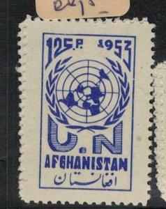 Afghanistan SC 416 MNH (2eea)