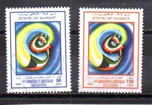 Kuwait 1468-1469 used