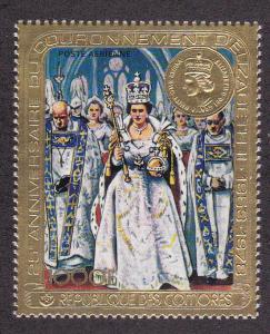 Comoro Isl. Q E II Anniv. Gold Foil Stamp, Mint NH