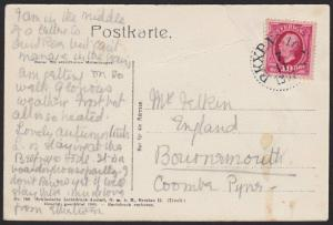 SWEDEN 1907 postcard to UK with Railway cancel.............................67929