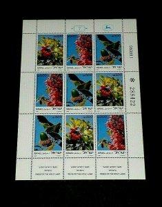 1981, ISRAEL, #798-800, TREES OF THE HOLY LAND, 3.00, SHEET/9, MNH, NICE!