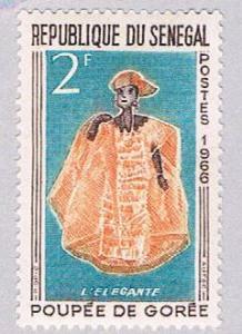 Senegal 262 MLH Elegant Woman 1966 (BP3007)