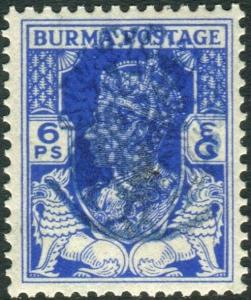 JAPANESE OCCUPATION OF BURMA-1942 6p Bright Blue.  An unmounted mint  Sg J27
