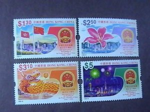 HONG KONG # 855-858-MINT/NEVER HINGED-COMPLETE SET --1999-#B