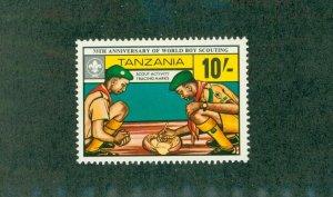 TANZANIA 207 MNH BIN$ 1.75