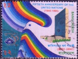 Bangladesh #487    Used