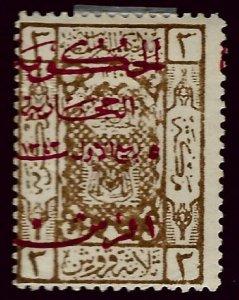 Saudi Arabia SCV L158 hr Mint Fine hr SCV$25.00.....Worth a Close Look!