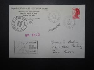 France 1983 Antarctic Cover / MD34 - GEODYN Cachet / TAAF CDS - Z11121