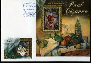 CHAD  2021 115th MEMORIAL OF PAUL CEZANNE SOUVENIR SHEET FIRST DAY COVER