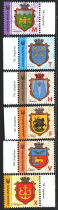 Ukraine. 2017. 1616-22. Coats of arms of cities. MNH.