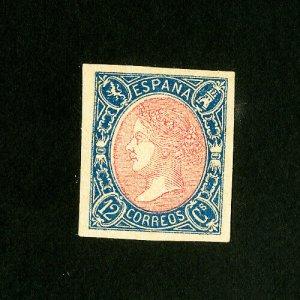 Spain Stamps # 69 VF Unused Catalog Value $425.00