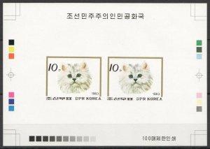 I1353 IMPERFORATE 1983 KOREA FAUNA PETS CATS !!! RARE PROOF 100 ONLY MNH