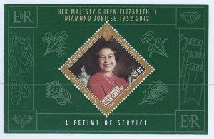 British Indian Ocean Territory souvenir sheet  mnh sc 446
