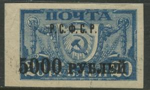 Russia - Scott 194 - Overprint -1922 - MLH - Single 5000r on a 20r Stamp