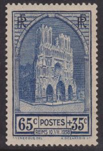France - Sc. #B74 - 1938 Reims Cathedral Semi-Postal VF mint