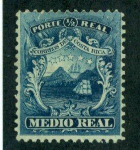 Costa Rica 1863 #1 MNG SCV (2020) = $0.50
