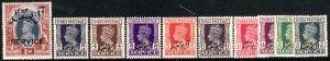 1944 Oman KGVI official's complete set MLMH set 3 Sc# O1 / O10 CV $21.80