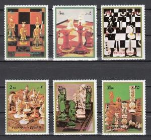 Fujeira, Mi cat. 1319-1324 A. History of Chess issue. ^