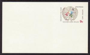 UN New York UX7 Unused Postal Card VF