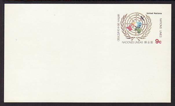 UN New York UX7 Unused Postal Card VF