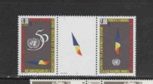 ANDORRA, FRENCH #457a 1995 U.N 50TH ANNIV. MINT VF NH O.G PAIR