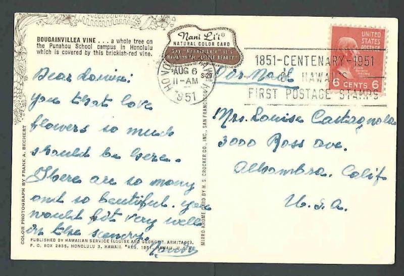 1951 PPC PREXY 6c #811 ON AIRMAIL PICTURE POST CARD HONOLULU TO CALIFORNIA