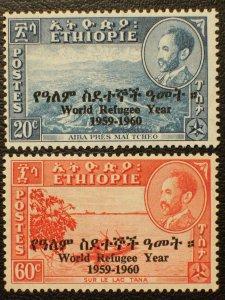 Ethiopia Scott #355-356 unused