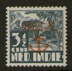 Netherlands Indies Japanese Occupation JSCA 7N144 OG