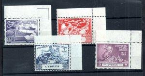 Cyprus 1949 UPU MNH corner set SG168-171 WS21046