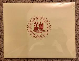 TangStamps China PRC 2017 Stamp Intact Full Sheets Complete Year Sets 大版