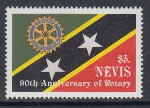Nevis 926 Rotary MNH VF