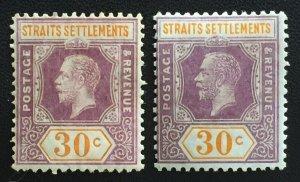 Malaya Straits Settlements KGV 1921-22 30c Varieties MLH MSCA SG#235&235a M3084