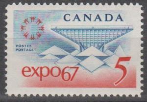 Canada #469 MNH VF (ST1542)