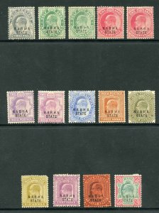 Nabha SG37/48 KEVII Set of 13 M/M (heavily toned)