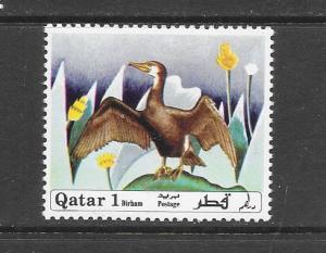 BIRDS - QATAR #238-CORMORANT  MNH