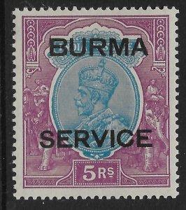 BURMA SGO13 1937 5r ULTRAMARINE & PURPLE OFFICIAL MTD MINT