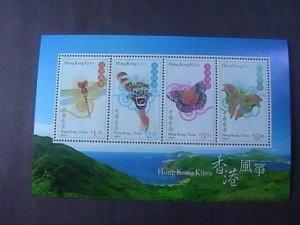 HONG KONG # 833a--MINT/NEVER HINGED-SOUVENIR SHEET--1998#B