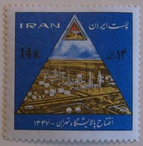 Iran 1477  MNH Full Set  Cat $2.50 Oil Topical