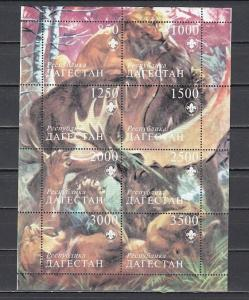 Dagestan, 158-165 Russian Local. Wild Animals sheet.  Scout Logo.