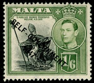 MALTA SG244, 1s 6d black & olive-green, M MINT.