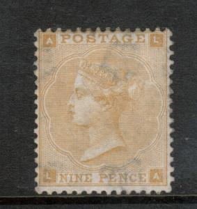 Great Britain #40 (SG #86) Mint Fine - Very Fine Unused (Regummed Hinged)