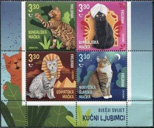 Croatia 2021. Cats (I) (MNH OG) Block of 4 stamps