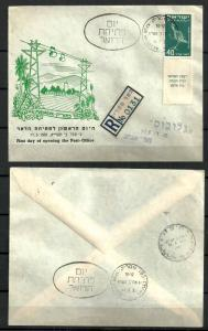 ISRAEL STAMPS REG. FD COVER KFAR MASARIK POST OFFICE. OPEN 1951